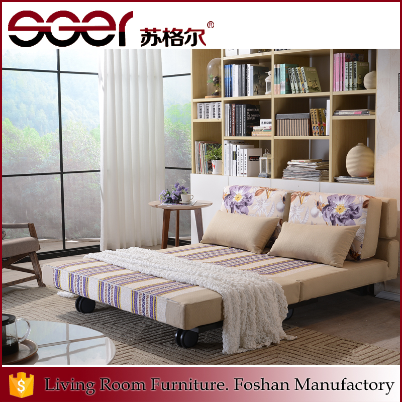 Emejing Ergonomic Living Room Furniture Ideas - Amazing Design ...