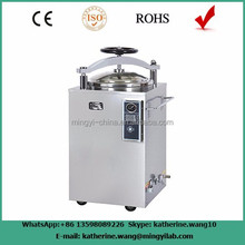 Vertical steam autoclave sterilizer supplied with factory price