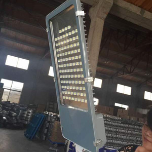 120W 150W customized LED streetlight