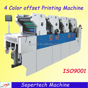 Hot Selling! 4 Color Offset Printing Machine Price In India