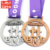 Cheaper Medal Gifts Custom Cheap Sport Award Metal Medal With Ribbon