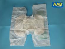 Adult reuseable plastic pants