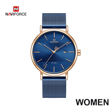 Часы NAVIFORCE для пар, модные часы для влюбленных, спортивные часы, 2019, люксовый Топ, бренд, браслет, наручные часы для мужчин, женщин, девушек, по...(China)