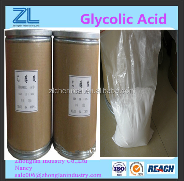 High purity Glycolic acid anti aging and whitening face cream suppliers