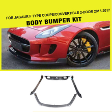 Carbon Fiber F Type Body Kit for Jaguar F Type (X152) V8 S Coupe 2-Door 15-17