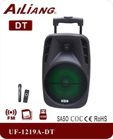 AILIANG rechargeable portable speaker with trolley and bluetooth and wheels