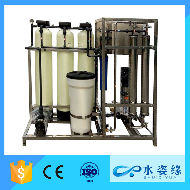 water treatment equipment system reverse osmosis 2000LPH