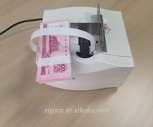 Packaging Money Machine currency binding machine for bank note have rolls factory support you