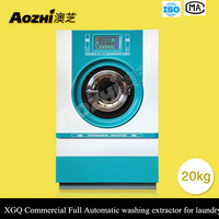 AOZHI XGQ series washer extractor price commercial washing machine for dry cleaning store