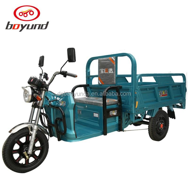 grossiste tricycle a moteur occasion acheter les meilleurs. Black Bedroom Furniture Sets. Home Design Ideas