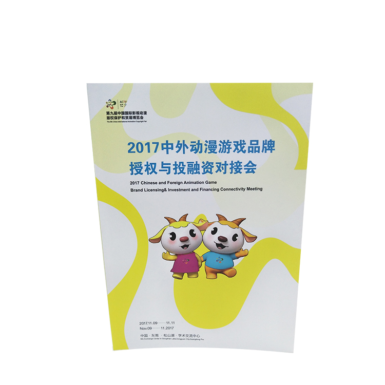 Supply High Quality China Professional customized CMYK Color a3 hardcover baby memory advertising book printing