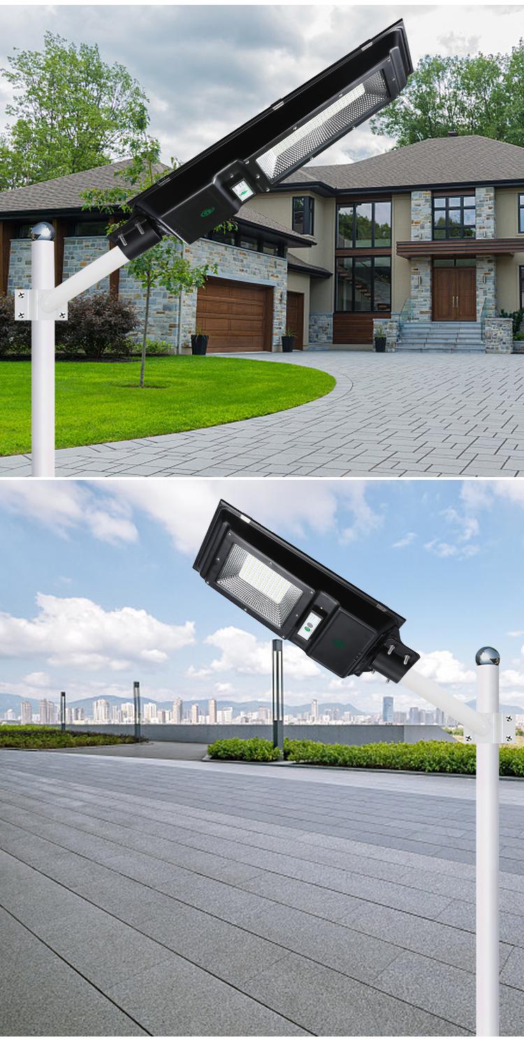 ベストセラー防水ip65 屋外 60 100 ワットオールインワンソーラーled街路灯
