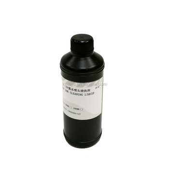 KMBYC UV led ink cleaning liquid