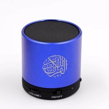 Cina produttore santo quran digitale lettore mp3 USB presa <span class=keywords><strong>corano</strong></span> lettore mp3 al <span class=keywords><strong>corano</strong></span> karim mp3 <span class=keywords><strong>player</strong></span>