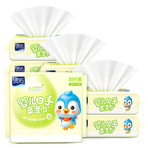 high quality baby wet wipes baby skin care products baby wet tissue