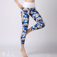 Fitness Spandex Cotton Woman Bulk Workout Printing Yoga Pants Customized Compression Tights