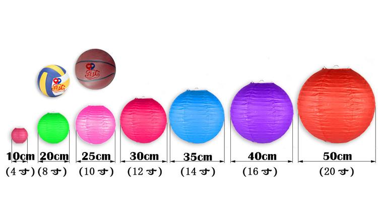 10 Inch 25 Cm Home Decoration Hot Air Balloon Paper