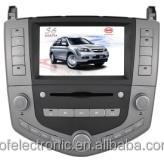 auto dvd gps for BYD S6,Car radio audio for BYD S6,best quality with cheap prices