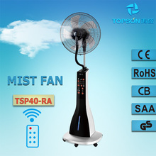 "16""Humidification Fan with Water Spray Funtion"