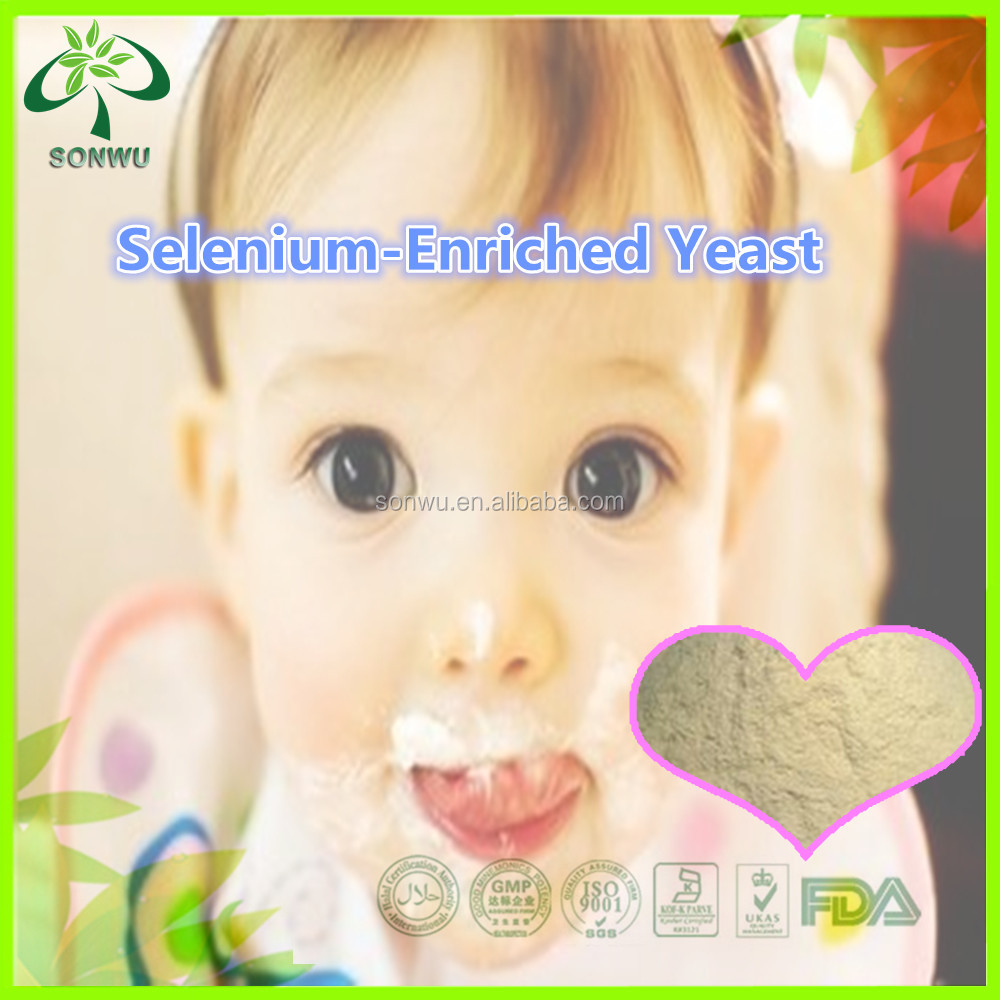 Factory supply Selenium-Enriched Yeast / Selenium Yeast with 2000ppm in stock