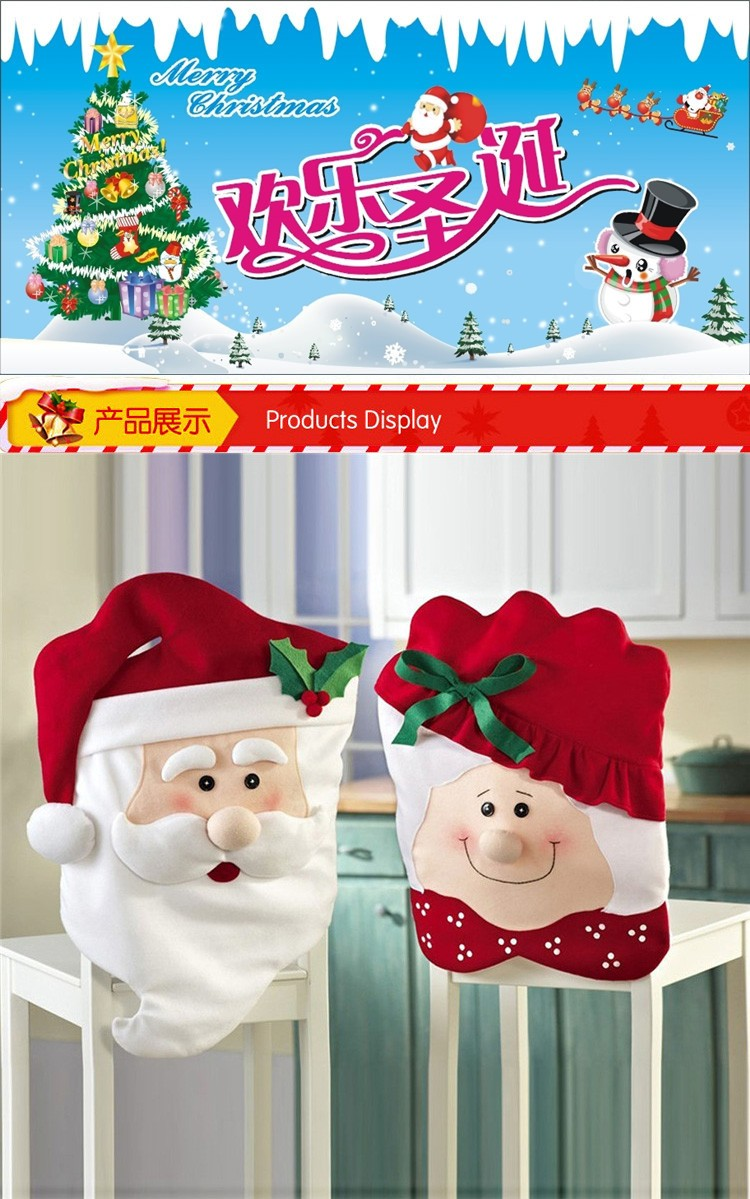 Christmas chair back covers - Free Shipping Christmas Chair Back Covers Santa Chair Hat For Decoration
