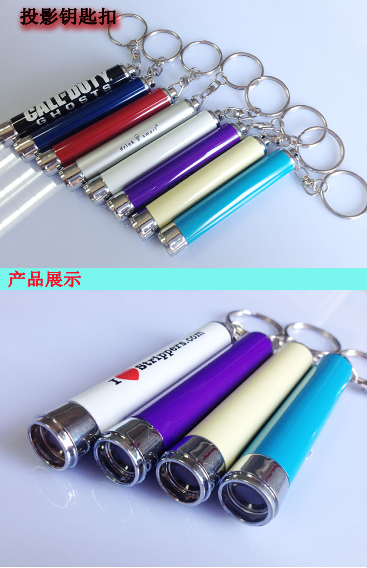 Customized OEM LOGO promotional Keyring LED Light Keychain Torch Flashlight