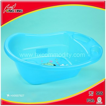 Houseware Plastic Wash Tub For Baby,Bath Tub,Infant Tub - Buy ...