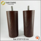 hot selling brown color wood grain round design plastic leg for sofa / bed
