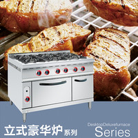 Kitchen Cooker Commercial Gas Range With 4-Burner & Oven /Cooker With Cabinet Made In China