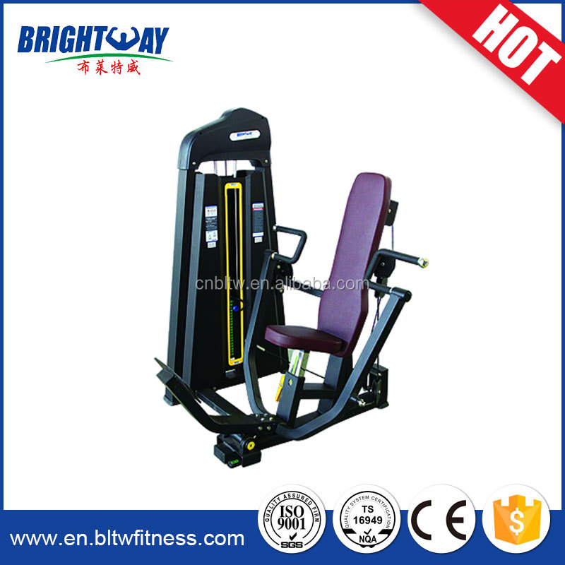 TB08 Chest Press / Hammer Strength Gym <strong>Equipment</strong>