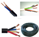3.5mm copper flexible pvc jack stranded electrical cable price