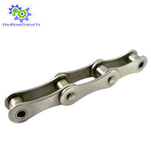 S77 Agricultural Conveyor Chain