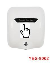 YBS-A380 electric hand dryer with UV light