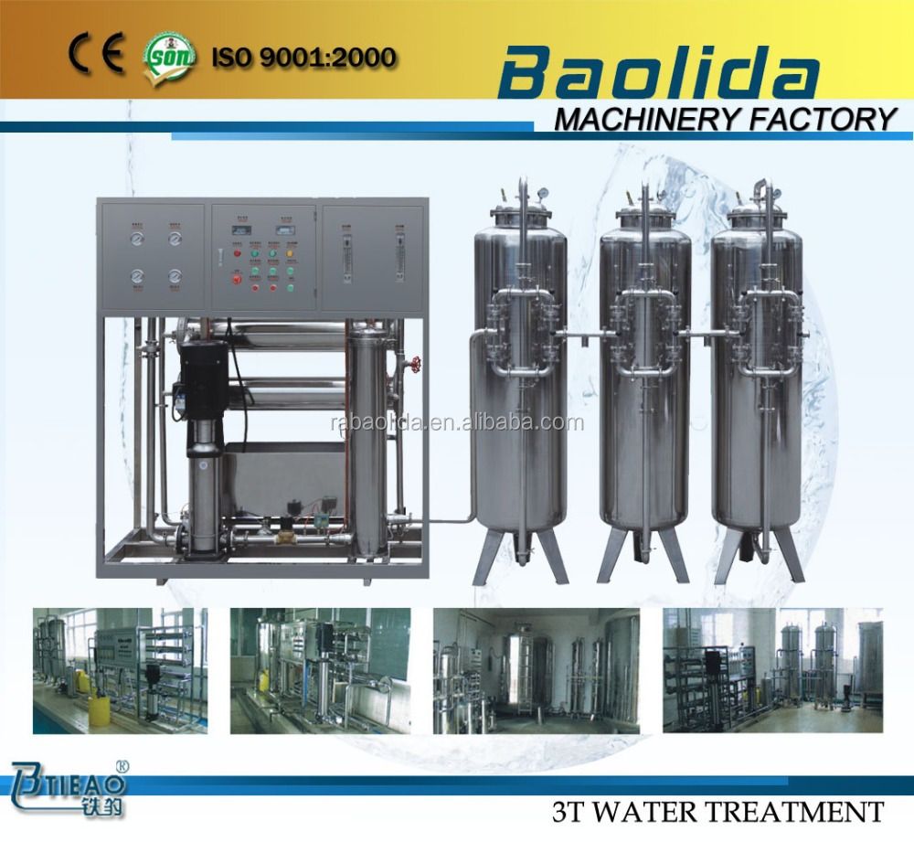 high efficient 3TPH bore salt sea water to drinking water system (RO plant )