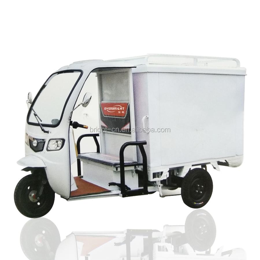 China cargo auto rickshaw wholesale 🇨🇳 - Alibaba