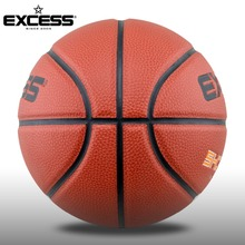 New brand 2017 basketballs for students of CE Standard