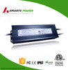 ac/dc 24v 180w dali dimmable led power supply