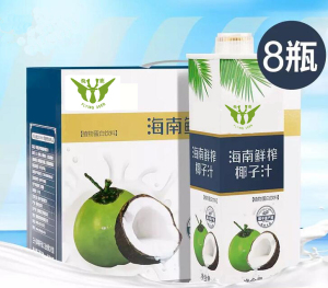 Natural Coconut Milk Raw Squeezed 1000ML Paper Box