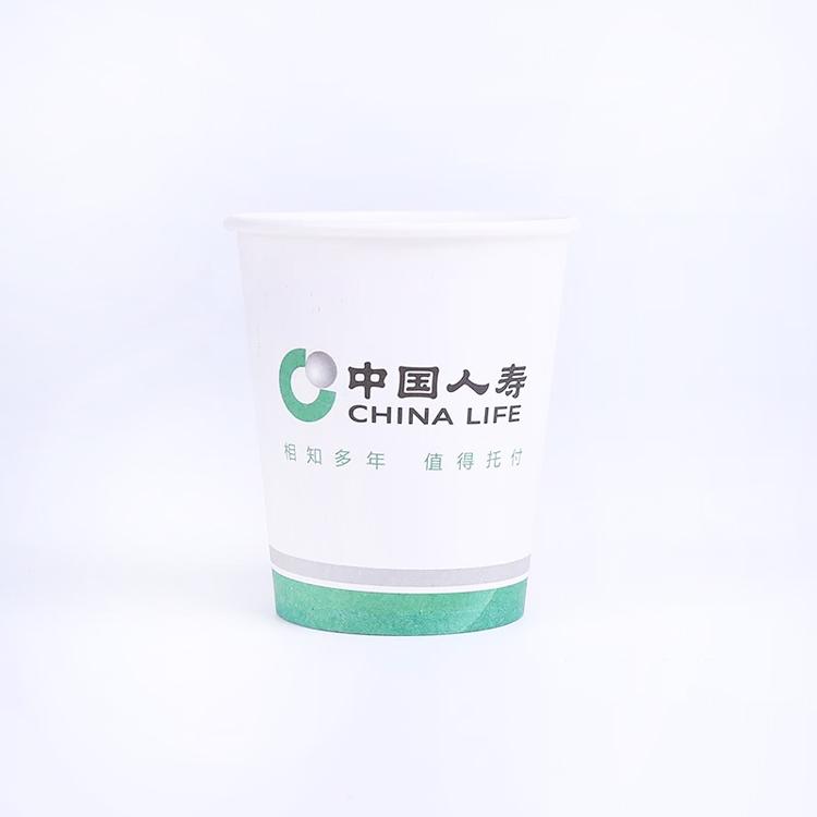 Atacado Em Massa Barato logotipo personalizado promocional impresso copo de papel