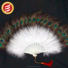 Peacock Feather Fan Dance Fan Cheap Chinese