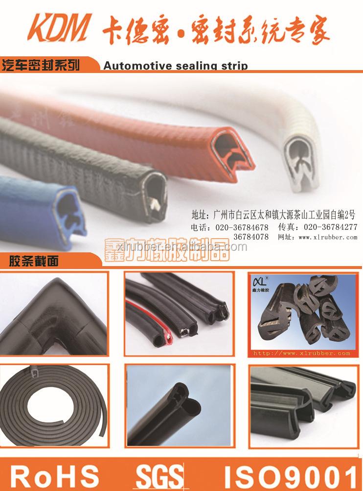 spare parts for car ford mondeo car parts auto anti-aging EPDM/PVC rubber  sc 1 st  Alibaba & Spare Parts For Car Ford Mondeo Car Parts Auto Anti-aging Epdm/pvc ... markmcfarlin.com