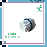 1/2 inch plastic pvc white pipe plugs