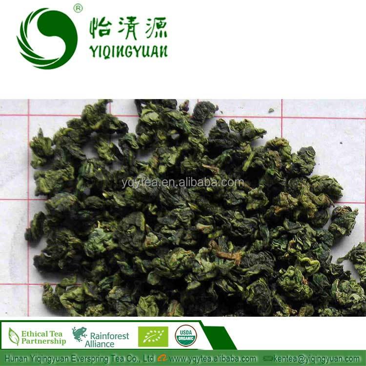 Chinese Fujian Anxi Tie Guan Yin Loose oolong tea - 4uTea | 4uTea.com