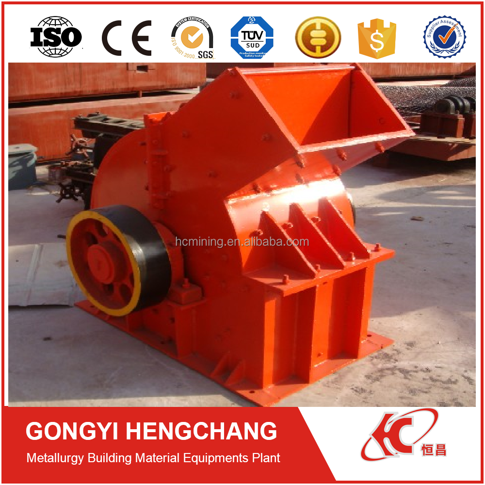 Factory supply Glass bottle crush machine small hammer crusher for sale