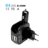 Wholesale 10W 2.1A Dual Port USB Wall Car adapter Charger with Foldable Plug Power for Mobile SmartPhone