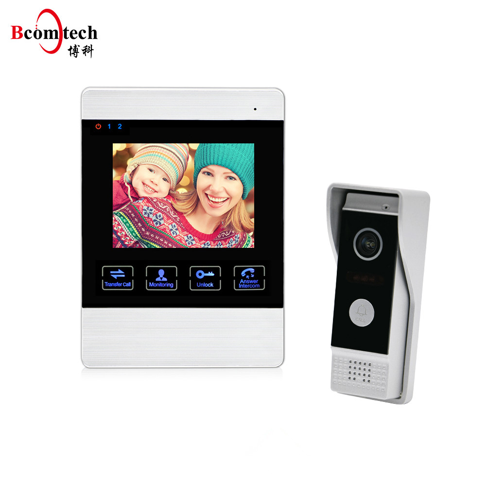 Waterproof voice intercom system