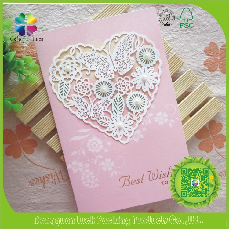 Happy Birthday Voice Recording Paper Cut Greeting Card For Bithday – Voice Birthday Cards