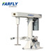 China FARFLY Dissolving Powder Mixing Machine, Blender, Agitator