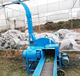 agricultural crop chaff cutting machine corn silage chaff cutter for kenya