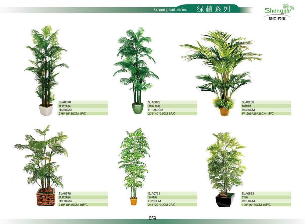 2014 High Quality Artificial Plants Tree Home/garden/park/office  Indooru0026outdoor Decoration Artificial
